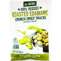 Sensible Foods Roasted Edamame - 0.65oz